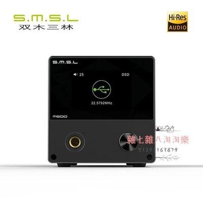 SMSL M500?? DAC一體機 ES9038PRO 可前級+耳機+電腦USB+XLR平衡輸出 支援 MQA