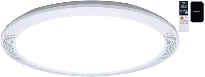 【樂活先知】『代購』日本Panasonic藍芽喇叭 LED 可調光調色 吸頂燈~6坪 含藍芽遙控發射器 圓形款