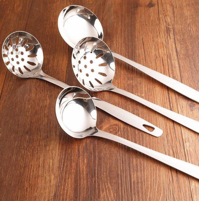☜男神閣☞加厚不銹鋼火鍋勺子湯勺撈勺漏勺小盛粥勺湯殼套裝火鍋店工具餐具