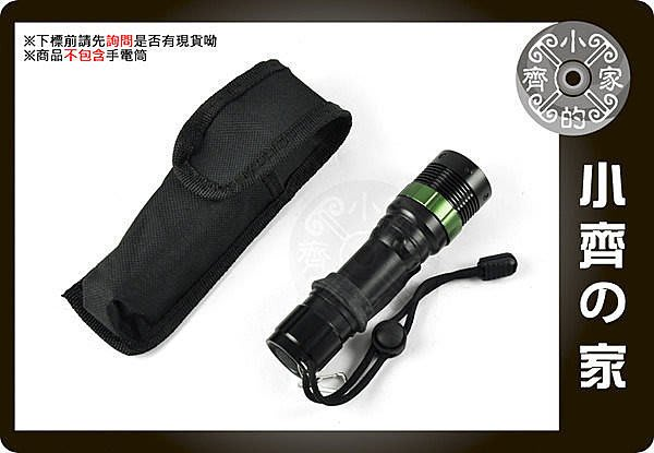 小齊的家 魚眼 旋轉 變焦 Q3 Q4 Q5 R3 T6槍燈 手電筒 戰術手電筒 黑色尼龍 腰掛布套
