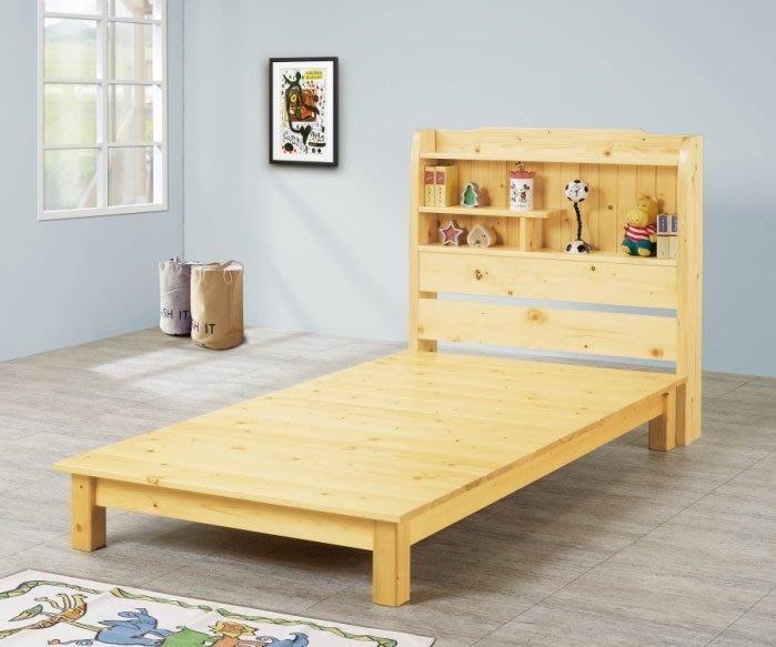 【DH】貨號BC081-3A名稱《經典》3.5尺松木實木書架型床台(圖一) 備有5尺可選.可拆賣.台灣製.主要地區免運費