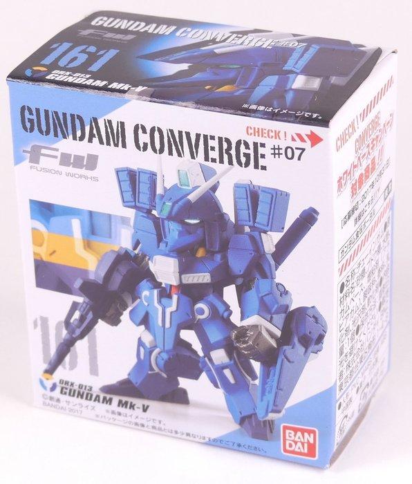 ☆星息xSS☆BANDAI 鋼彈 日版食玩 FW GUNDAM CONVERGE #07 單售:161 MK-V