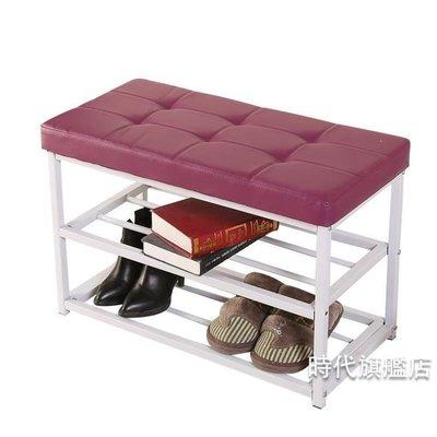 哆啦本鋪 換鞋凳多功能門口進門穿鞋凳鞋架凳子多層換鞋凳儲物凳式鞋柜可坐沙發凳 D655