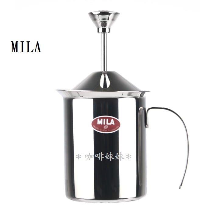 ✽咖啡妹妹✽MILA 雙層不鏽鋼彈簧 濾網 奶泡器 200ml