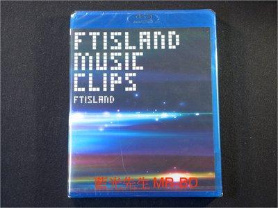 [藍光BD] - FTISLAND 2012 音樂錄影帶MV特輯 FTISLAND Music Clips