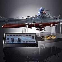 日版 BANDAI 超合金魂 GX-86 宇宙戰艦大和號2202 全新 未開 #0437