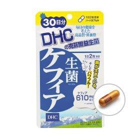 DHC 克菲爾益生菌 30日份(60粒)