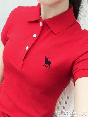 polo衫 夏季女裝紅色短袖翻領t恤純棉帶領polo衫女可愛大碼運動有領上衣qqshg