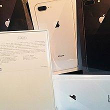 [蘋果先生] iPhone 7 256G 蘋果原廠台灣公司貨 三色現貨 新貨量少直接來電