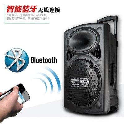 現貨/戶外12/15寸大功率廣場舞音響行動便攜式藍芽充電拉桿音箱  igo/海淘吧F56LO 促銷價