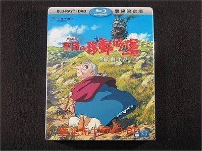[藍光BD] - 霍爾的移動城堡 Howl`s Moving Castle BD + DVD 雙碟限定版 ( 得利公司貨 )