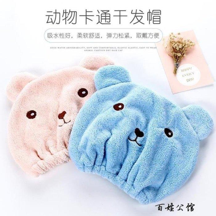 晨曦市集 卡通干發帽洗頭毛巾超強吸水CX687