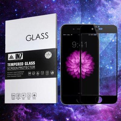 IN7 iPhone 6/6s (4.7吋) 6/6s+ (5.5吋) 高透光2.5D滿版9H鋼化玻璃保護貼 鋼化膜