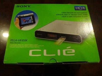 【原廠 SONY】 CLIE PEGA-VR100K 錄影電視盒