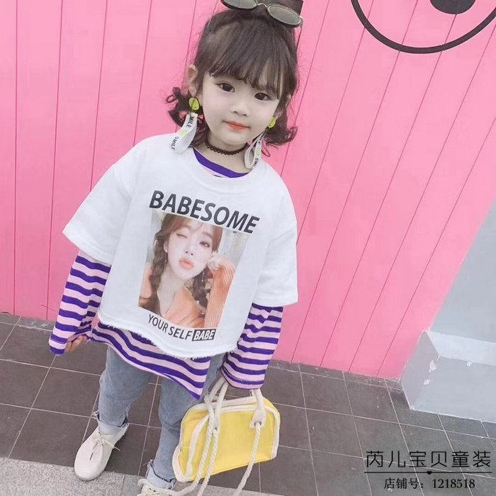韓版童裝女童韓國春季新款兒童韓版短袖T恤條紋長袖T恤打底衫套裝