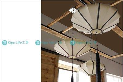 KIPO-中式手工吊燈 乘風吊燈 垂墜吊飾 煙波灰 三種尺寸-大 NDA002307A