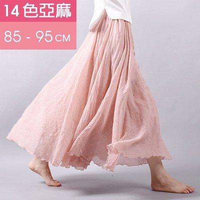 長裙 亞麻棉裙14色 超大裙擺長裙-95CM【LAC1725-95】