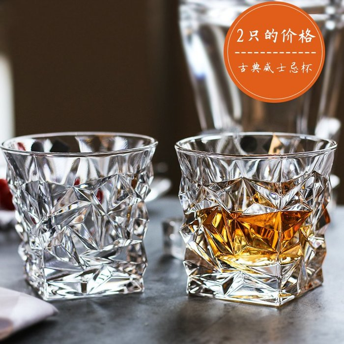 SX千貨鋪-水晶玻璃威士忌杯洋酒杯啤酒杯白酒烈酒雞尾酒方形家用水杯子套裝#玻璃杯#酒杯#水杯#茶杯#杯子套裝