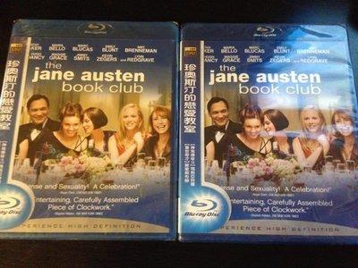 (全新品)珍奧斯汀的戀愛教室 The Jane Austin Book Club 藍光BD(得利公司貨) 限量特價