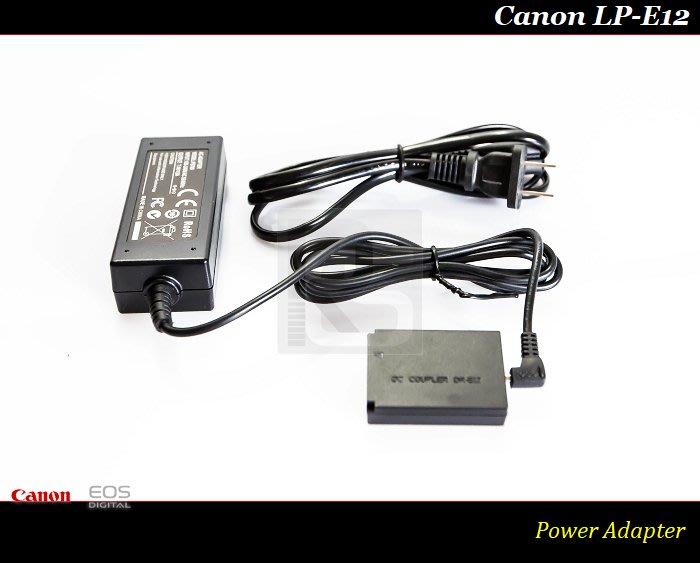 【特價促銷 】全新Canon LP-E12 假電池 / 電源供應器 / EOS M / M2 / M10 類單專用