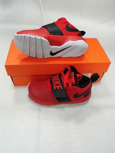 【n0900台灣健立最便宜】2018 nike 兒童高筒皮革籃球鞋 Hustle D 8 Pre 881942-602
