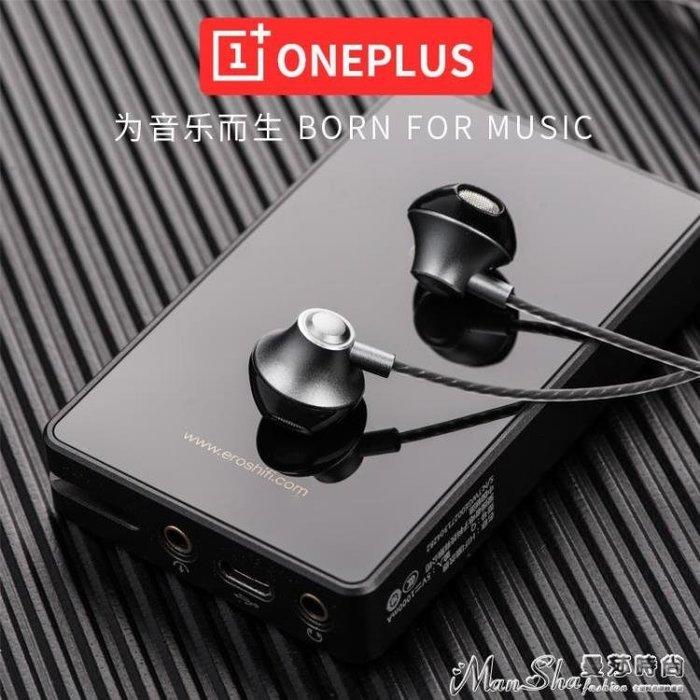 線控耳機一加5T耳機1加五3T手機oneplus6通用5重低音六原裝入耳式耳塞