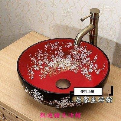 【凱迪豬生活館】陶瓷洗臉盆台上盆藝術盆台盆面盆洗手盆KTZ-200989