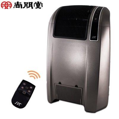 【Max魔力生活家】尚朋堂 遙控數位恆溫陶瓷電暖器(SH-8862)~宅配免運費