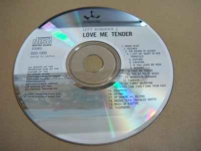 光碟CD --Love ME TENDER 日本版~