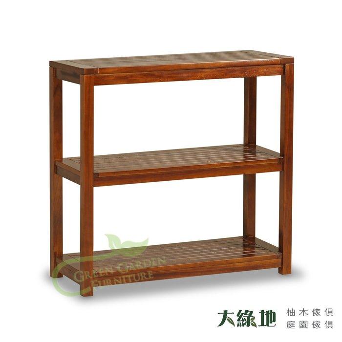 約克 柚木雙層置物櫃-M(經典)【大綠地家具】100%印尼柚木實木/經典柚木/實木層架/多功能/免組裝