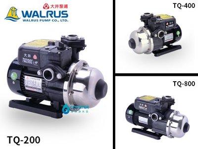 【清淨淨水店】大井泵浦 TQ200 1/4HP x 1 抽水馬達 電子穩壓加壓馬達 加壓機 低噪音不擾鄰3580元。