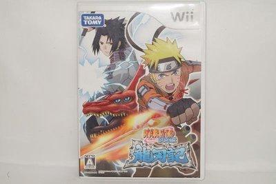 日版 Wii 火影忍者疾風傳龍刃記