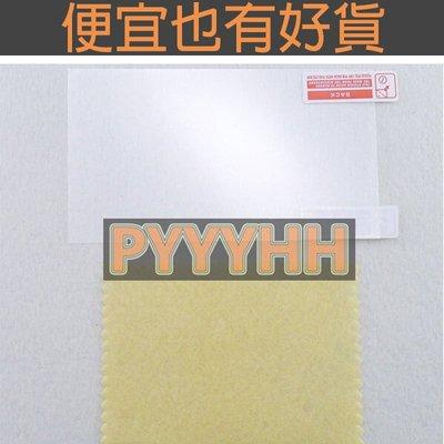 PSP 1000 2000 3000 2007 3007 4.3寬螢幕保護貼 品質佳 - 實拍圖