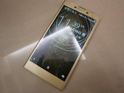 瑕疵手機 sony xperia l2 h4331 4G lte rom 3G 32GB line 液晶內有一條黃線 高雄市