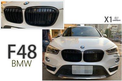 小傑車燈精品--全新 BMW X1 F48 15 2015 年 LOOK 雙槓 亮黑 鼻頭 水箱罩 F48水箱罩