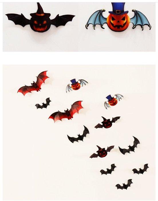 乂世界派對乂萬聖節佈置/立體蝙蝠/窗貼/牆貼/PVC蝙蝠貼/3D蝙蝠