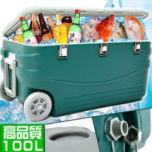 攜帶式100L冰桶100公升冰桶行動冰箱釣魚冰桶超輕量行動冰箱保冰桶冰筒保冷桶保冰箱保冷箱P063-100【推薦+】