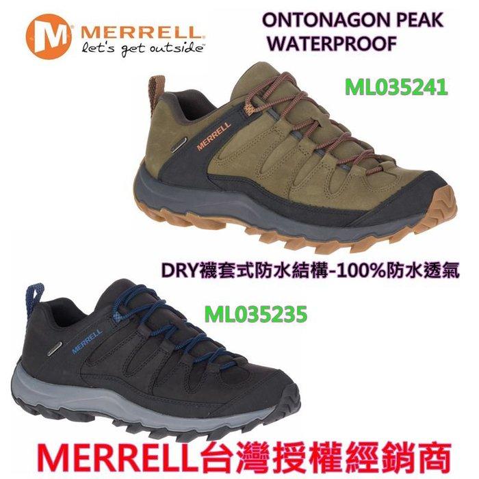 (高CP值功能鞋款)2021最新款美國MERRELL登山健走多功能 ONTONAGON PEAK 防水原裝款