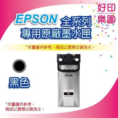 【好印樂園】EPSON 原廠超高容量黑色墨水匣 T950100/T950 適用:WF-C5290/C5790