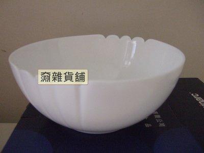 【全新】股東會紀念品法國樂美雅Luminarc餐具碗公
