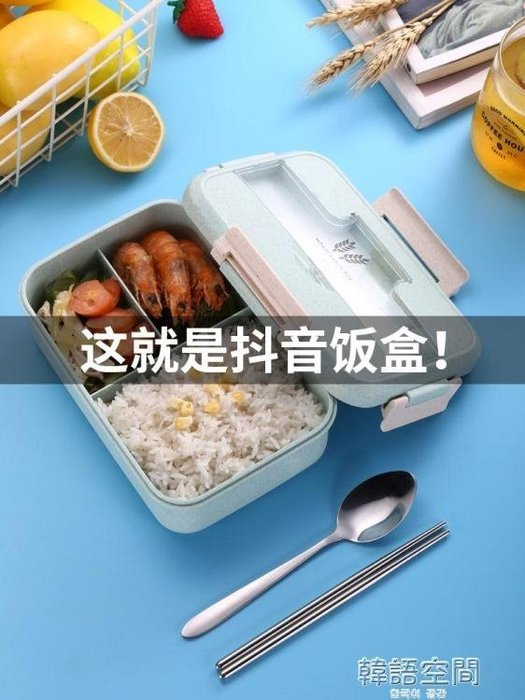韓國帶蓋學生分格飯盒食堂簡約套裝上班族餐可愛創意小隔便當盒女