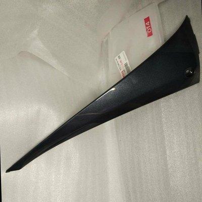 YAMAHA 山葉 原廠 勁戰 三代 (亮灰銀) 深灰銀款 腳踏飾條 踏板飾條 側條 側蓋