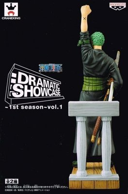 日本正版景品 海賊王 航海王 DRAMATIC SHOWCASE 1st season vol.1 索隆 公仔 日本代購