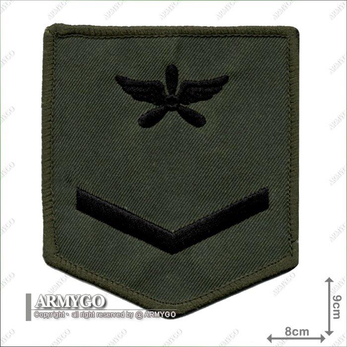【ARMYGO】空軍士兵階級臂章 (綠框)