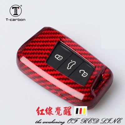 SKODA VW AUDI T-CARBON 碳纖維 鑰匙保護殼 正品~ AUDI 智能型鑰匙款~(紅)A4 B8