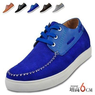 增高 鞋 真皮 皮鞋-街頭休閒舒適百搭男鞋子5色73pd52[獨家進口][米蘭精品]