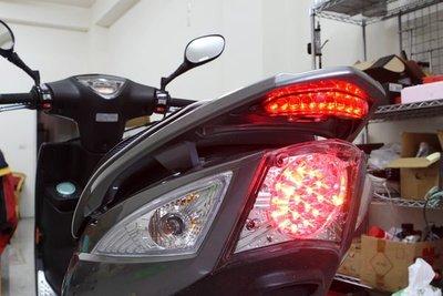 [極致工坊] G5 超5 第二煞車燈 第三煞車燈 LED尾燈 簡單直上套件 附不鏽鋼固定架
