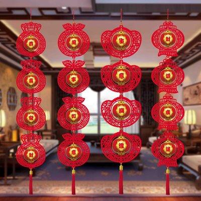 千禧禧居~2020過年家居喜慶裝飾掛件春節福字燈籠立體中式創意禮品節慶掛飾