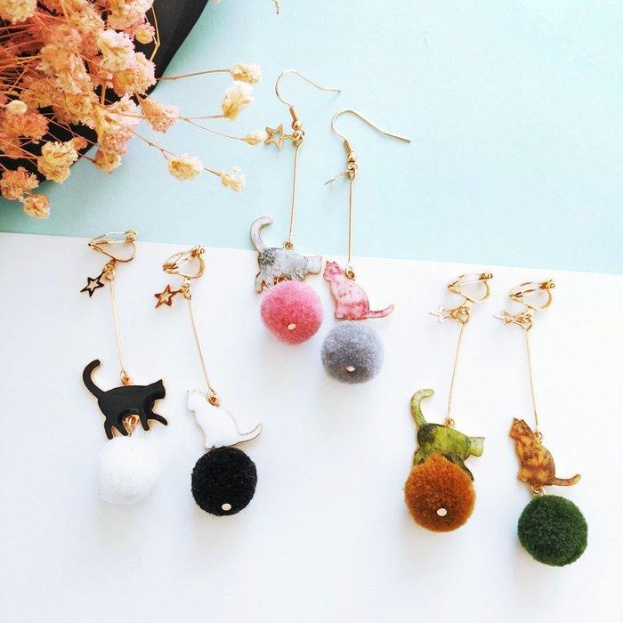 夾式 耳環 正韓日韓創意可愛設計彩繪小貓咪毛球不對稱卡通少女耳環學生耳骨夾