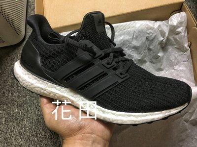 花田 adidas ultra boost 4.0 黑白 慢跑鞋 BB6166 bb6149 全白 灰